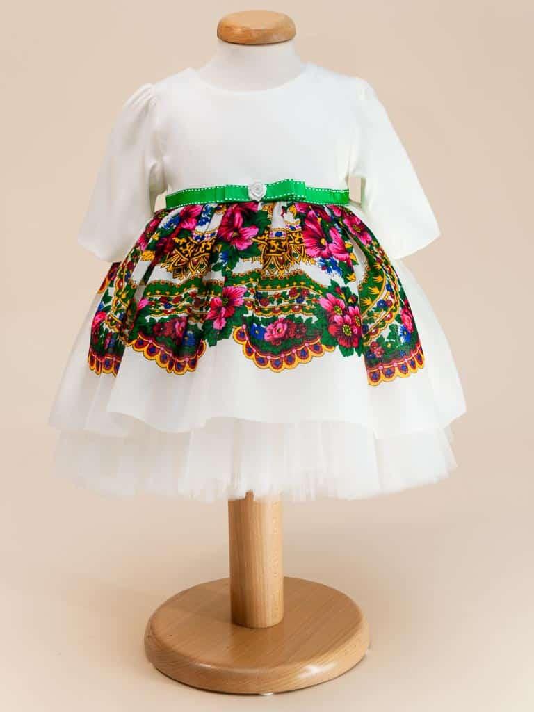 Rochita Traditionala TARANCUTA