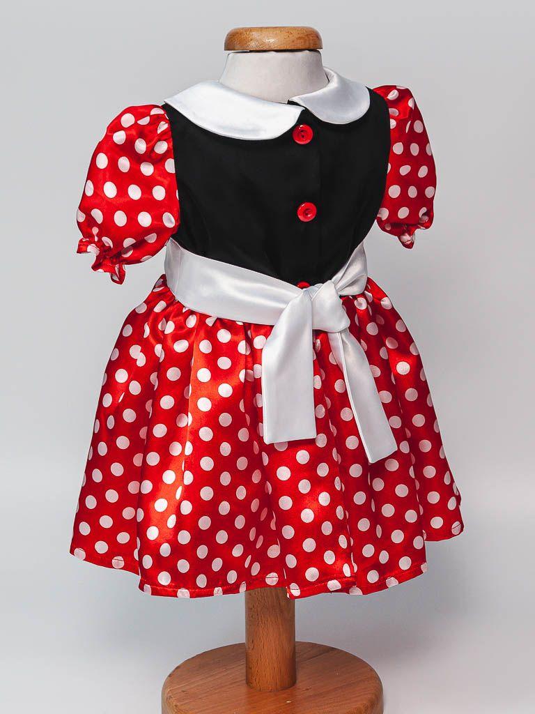 Rochita Minnie 2