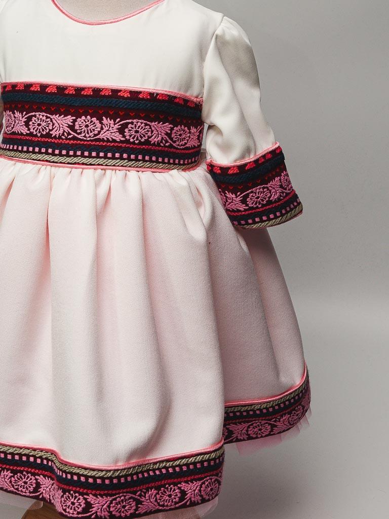 Set rochita traditionala Felea