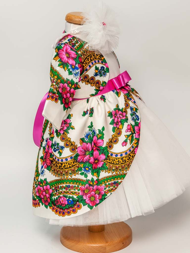 Rochita traditionala IOANA